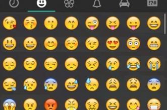whatsapp-smileys-500x373