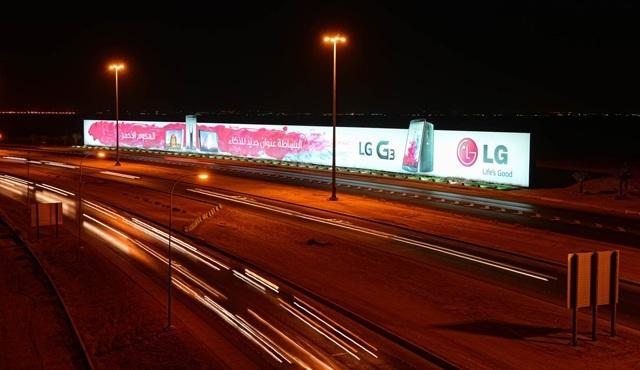 LG-Billboard-Dark
