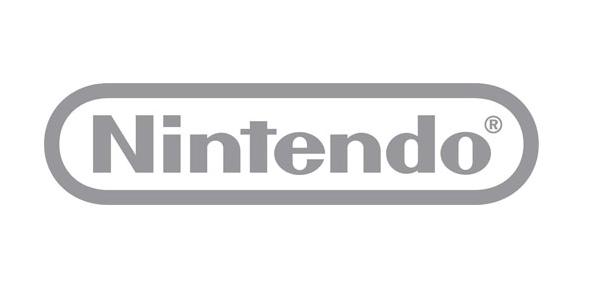 Nintendo-Logo-Silber