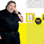 Angeblich ein Fan des iPin: Apple-Mitbegründer Steve Wozniak