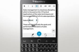 Erfolgsaussichten? BlackBerry plant Android-Device mit BlackBerry-Tastaur