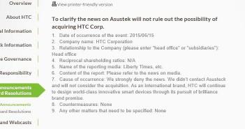HTC Pressemitteilung: Keine Übernahme durch ASUS