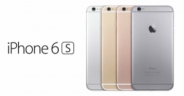 iphone-6s-shoplemonde-01