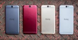 fd-htc-one-a9-product-nda
