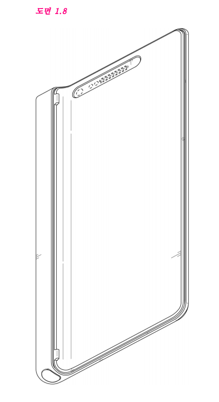 galaxy-note-add-on-patent-1