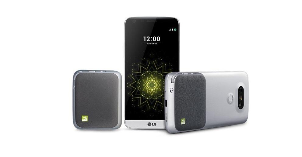 LG-G5-Cam-Plus-rcm992x0