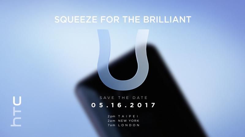 Technik: HTCs neues Smartphone U11 mit Touch-Funktion am Rahmen