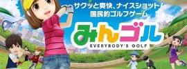 Sony: Hersteller schickt erstes Spiel mit dem Thema Golf ins Rennen